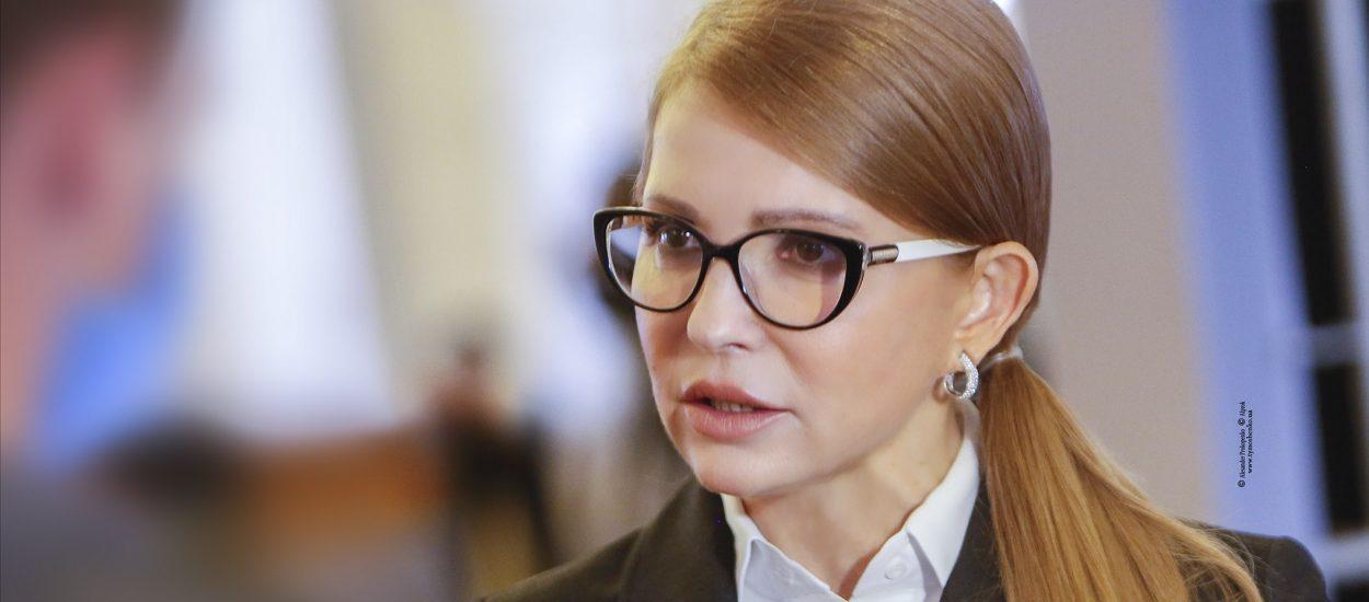 Для порятунку економіки та країни: Юлія Тимошенко закликає владу до співпраці