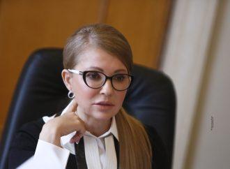 Юлія Тимошенко: Парламентські слідчі викрили схеми, які не працювали б без потурання влади