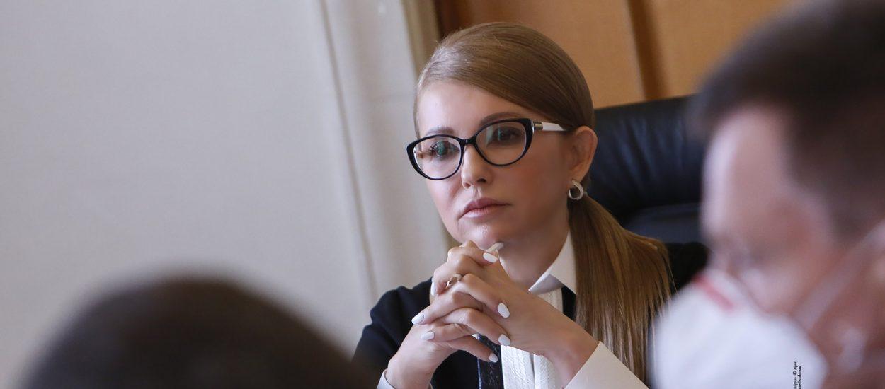 Юлія Тимошенко: Сьогодні потрібно посилювати соціальний захист, а не відбирати в людей гарантовану законом допомогу