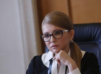 Юлія Тимошенко: На переговорах з МВФ треба захищати інтереси українців, а влада їх здає