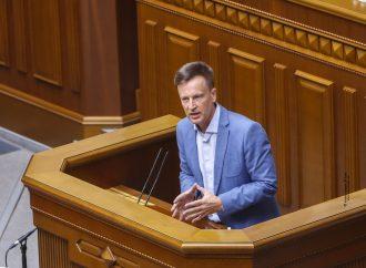 Валентин Наливайченко: Керівництво НКРЕКП несе персональну відповідальність за корупційні схеми в енергетиці