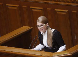 Юлія Тимошенко: Люди мають знати, про що влада домовляється з МВФ