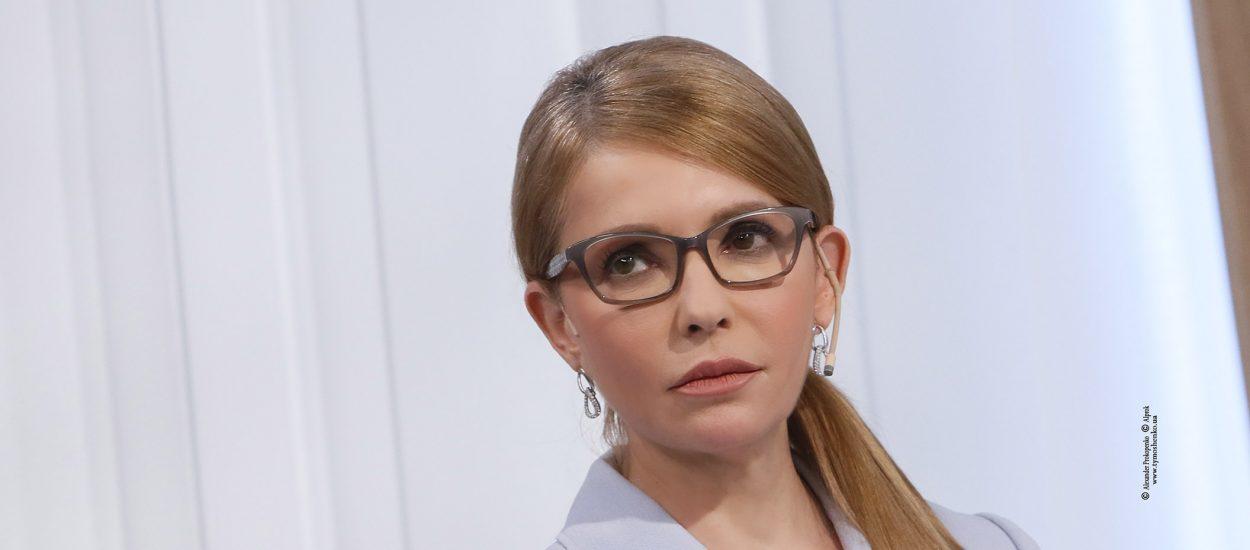 Юлія Тимошенко: Влада не просто узаконює гральний бізнес, вона ще й хоче звільнити його від податків – це відверта корупція на людській біді
