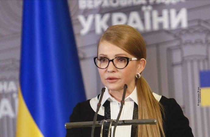 Брифінг Юлії Тимошенко за результатами наради лідерів фракцій з керівництвом парламенту, 02.06.2020