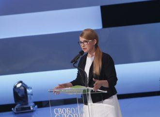 Юлія Тимошенко – гість ефіру «Свобода слова Савіка Шустера», 26.06.2020