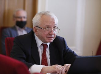 Олексій Кучеренко: Зареєстрував у ВР Українизаконопроєктпро розвиток конкуренції на ринку газу