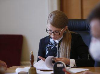 Немає межі цинізму та жорстокості, – Юлія Тимошенко обурилися нововведеннями «слуг народу»