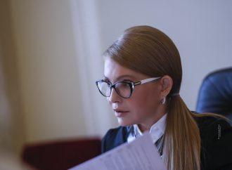 Юлія Тимошенко: Треба повертати вкрадені гроші до бюджету, а не брати позики під неприйнятні для України умови