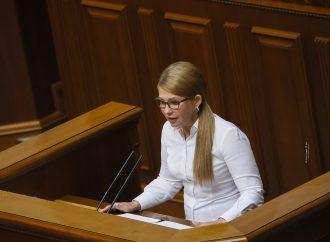 Юлія Тимошенко: Легалізуючи гральний бізнес, влада хоче узаконити грабунок людей