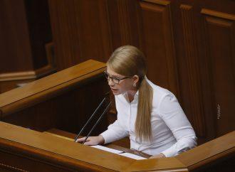 Виступ Юлії Тимошенко у Верховній Раді, 30.06.2020