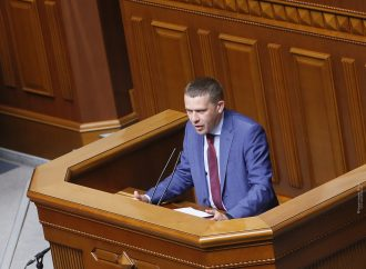 Депутати «Батьківщини» не підтримали Програму дій уряду