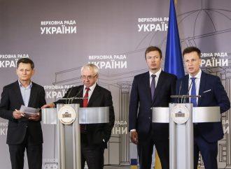 Виїзне засідання робочої групи щодо створення ТСК у парламенті для розслідування причин кризи у сфері енергетики