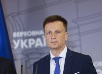 Валентин Наливайченко:Оприлюдненерішення КСУ щодо закриття реєстру електронних декларацій руйнує систему боротьби з корупцією