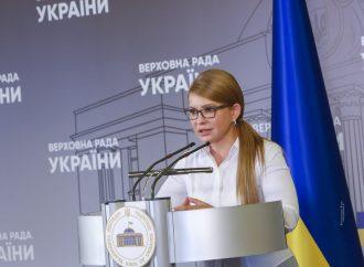 Юлія Тимошенко: Проштовхуючи узаконення грального бізнесу, влада прагне разом з мафією грабувати українців