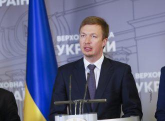 Андрій Ніколаєнко: Податкова амністія перетворюється на полювання за готівкою громадян