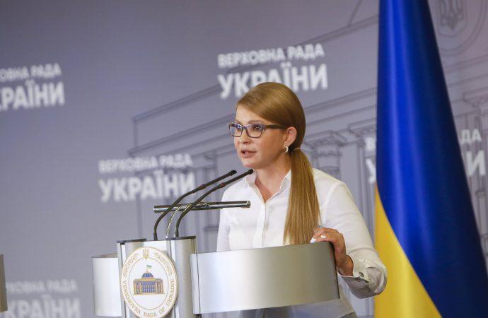 Виступ Юлії Тимошенко на засіданні Погоджувальної ради лідерів депутатських фракцій та комітетів, 30.06.2020