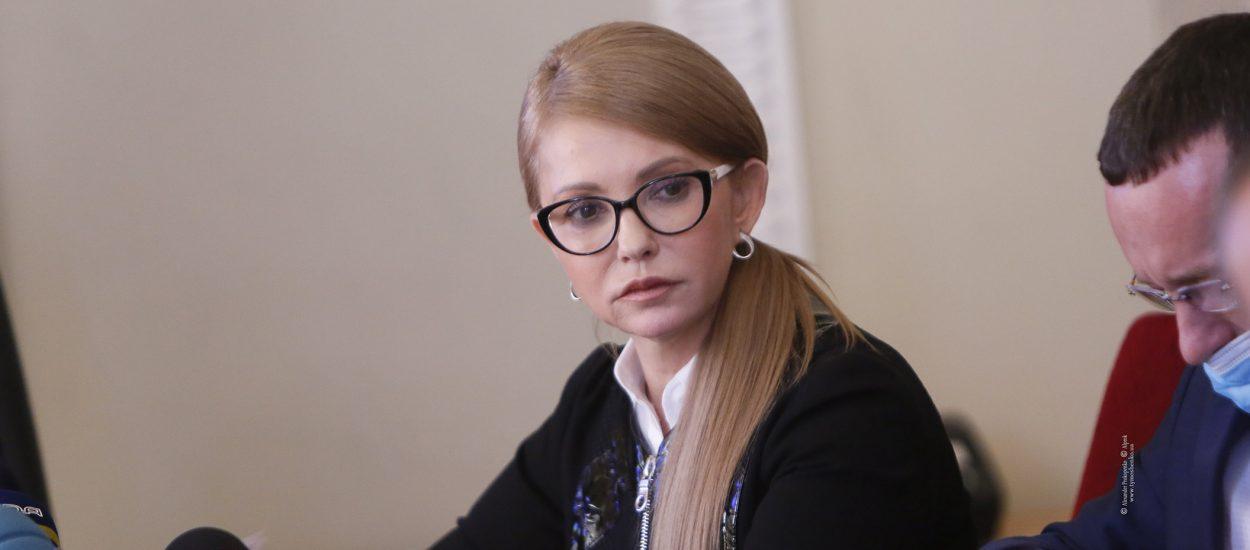 Юлія Тимошенко: Нікому не дамо уникнути відповідальності за розкрадання державних коштів