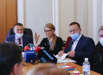 Засідання ТСК з питань розслідування корупції високопосадовців, 04.06.2020