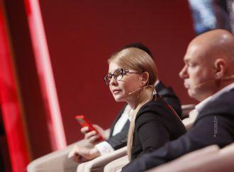 Юлія Тимошенко – гість ефіру «Право на владу», 04.06.2020