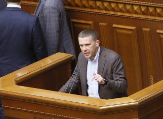 ІванКрулько: Потрібно захистити інвесторів, які вже працюють в Україні