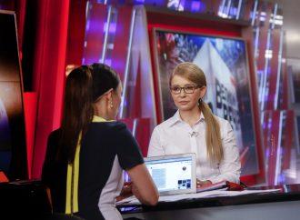 Юлія Тимошенко: Президентський «закон про народовладдя» виявився черговою профанацією, що позбавляє людей права вирішувати долю країни