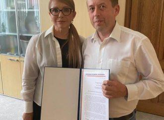 Юлія Тимошенко привітала жителів Володимира-Волинського з Днем міста