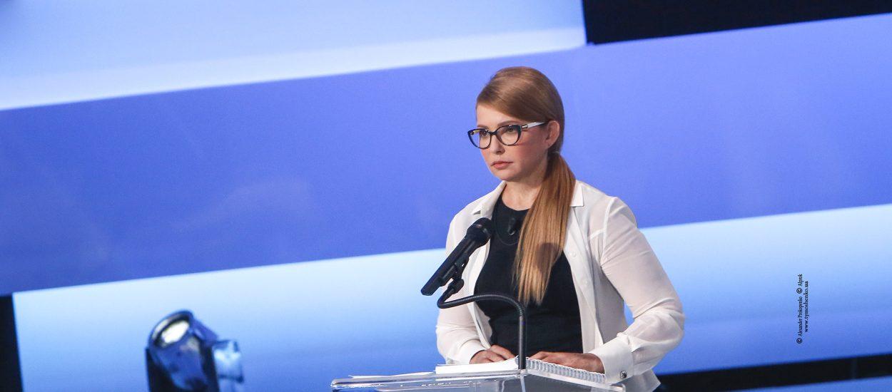 Юлія Тимошенко: Не можна обмежуватися заміною керівника Нацбанку, потрібно зупинити викачування грошей з економіки