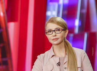 Юлія Тимошенко: Україні потрібен реальний економічний патріотизм, а не здача національних інтересів під акомпанемент героїчних гасел