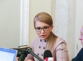 Юлія Тимошенко: Представники президента в ТСК блокують викриття оборудок «Нафтогазу»