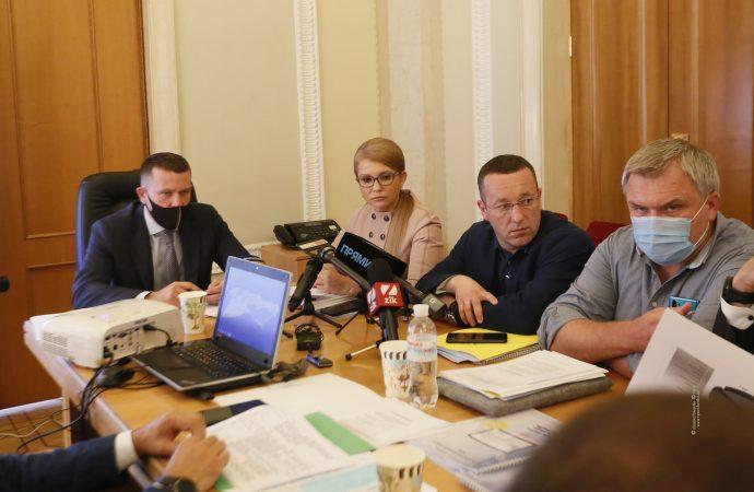 Засідання ТСК з питань розслідування фактів корупції у владі, 13.07.2020