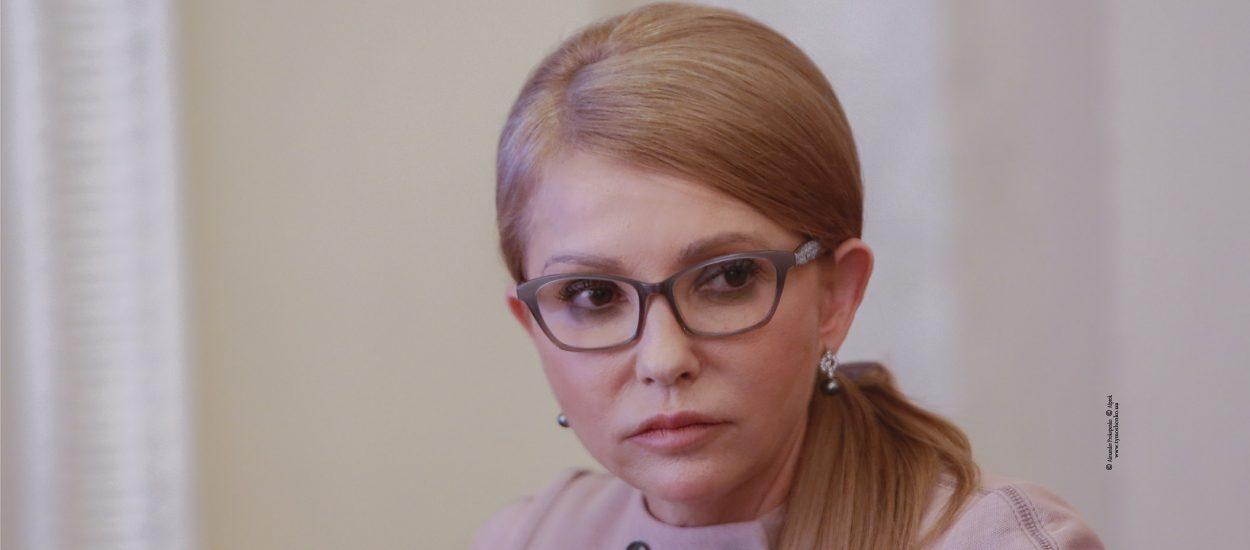 Юлія Тимошенко про тарифи: Нинішня влада витягує гроші з українців за схемами попередньої