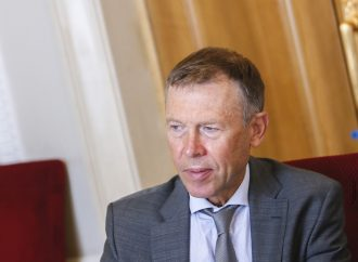 «Батьківщина» не підтримала кандидатуру нового керівника Антимонопольного комітету