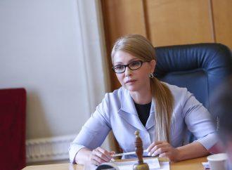 Юлія Тимошенко привітала українців із 30-ю річницею ухвалення Декларації про державний суверенітет