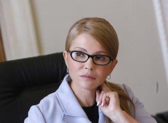 Земля, на якій Христос народжується двічі, має бути щасливою, – Юлія Тимошенко привітала християн західного обряду з Різдвом