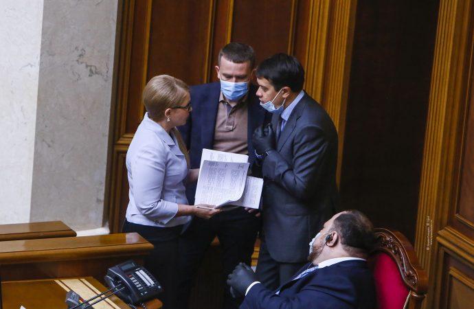 Виступ Юлії Тимошенко у Верховній Раді, 14.07.2020