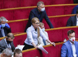 Юлія Тимошенко: Легалізація грального бізнесу позбавлятиме українські родини 82 мільярдів гривень щороку
