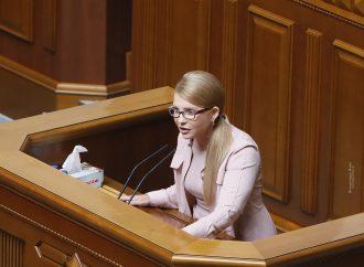 Юлія Тимошенко: Авантюри влади з «перекройкою» карти країни суперечать інтересам людей, зупинятимемо їх через Конституційний суд