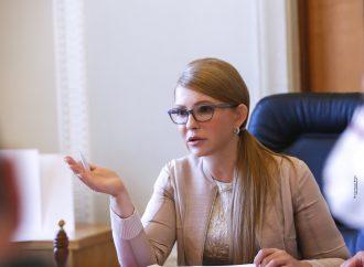 Юлія Тимошенко: Країні потрібна влада, яка працюватиме в інтересах людей, а не на догоду міжнародним спекулянтам