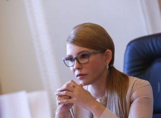 Спільна заява Юлії Тимошенко та київської «Батьківщини»