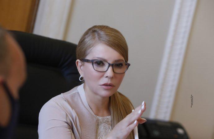 Виступ Юлії Тимошенко на засіданні Погоджувальної ради лідерів депутатських фракцій та комітетів, 19.10.2020