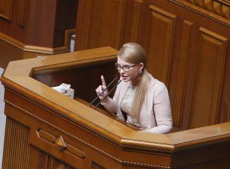 Юлія Тимошенко: «Батьківщина» проголосувала за зміну стратегії Національного банку