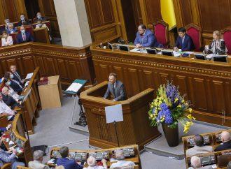Сергій Соболєв: Україна – єдине місце, де ми можемо встояти, об'єднатися і рухатися вперед
