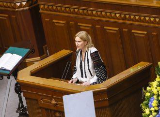 Олена Кондратюк: Україна починається з парламенту – всі найважливіші рішення мають ухвалюватися в цих стінах