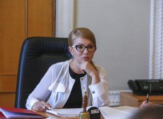 Юлія Тимошенко привітала працівників металургійної та гірничодобувної промисловості з професійним святом