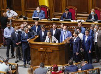 Юлія Тимошенко: «Батьківщина» в Конституційному суді оскаржуватиме антинародний намір влади «перекроїти» Україну