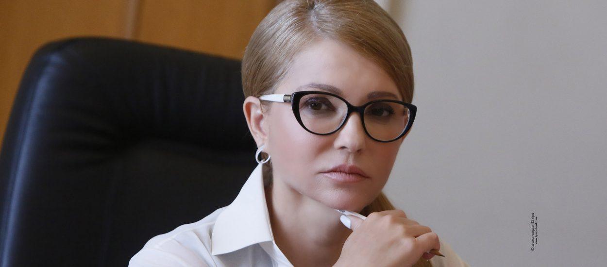 Юлія Тимошенко: Об'єднуємося заради відновлення миру в Україні
