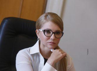 Юлія Тимошенко: Країні потрібна команда національного порятунку, бо йдеться про долю кожного громадянина