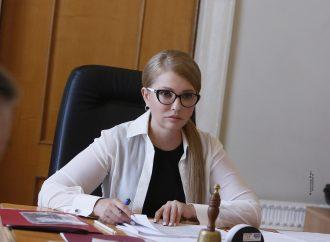 Юлія Тимошенко: Якщо президент не хоче брати відповідальність на себе, план дій по боротьбі з епідемією має визначити Верховна Рада