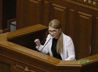 Юлія Тимошенко: За допомогою законопроєктів з привабливими назвами влада проштовхує корупційні схеми йдерибан