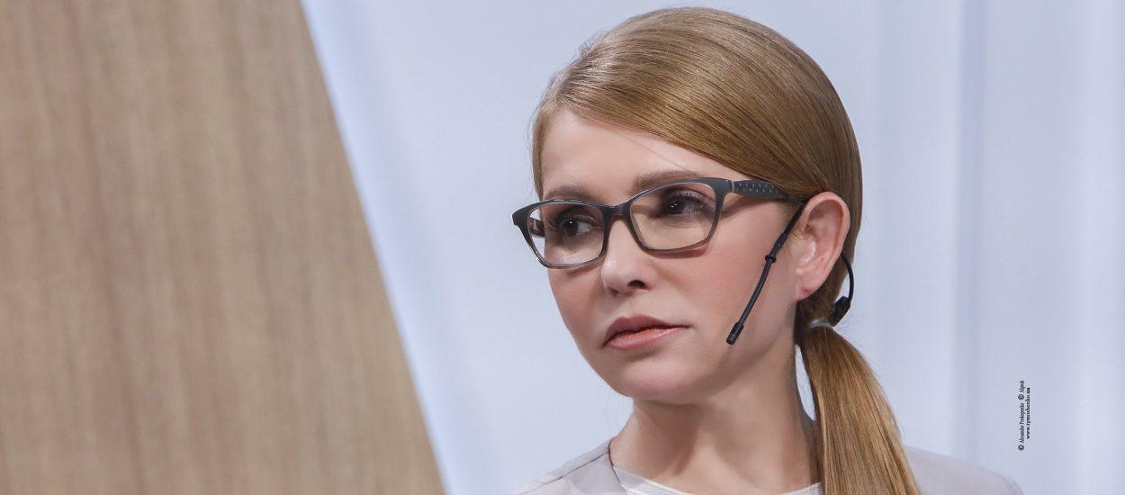 Юлія Тимошенко: До миру потрібно прокладати справжній, реалістичний, справедливий шлях